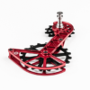 Kogel oversized-derailleur cage red